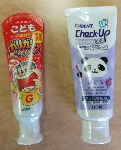 虫歯 歯磨き粉