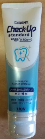 虫歯 歯磨き